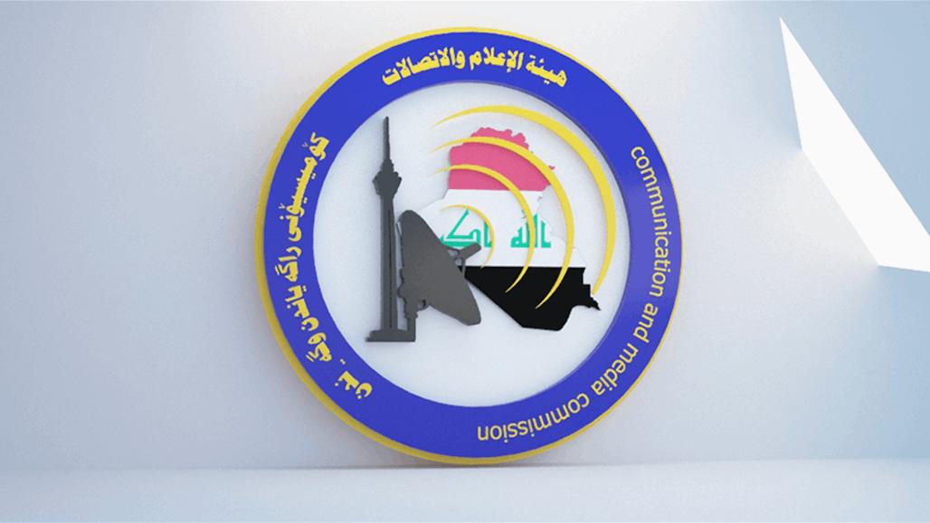 الخويلدي يعطل الدور الرقابي والتشريعي لمجلس امناء هيئة الاعلام والاتصالات