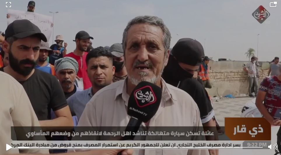 في خطوة انسانية كبيرة   معالي محافظ البنك المركزي يلبي حاجة المواطن ابو حسين بشراء بيت له يأي عائلته