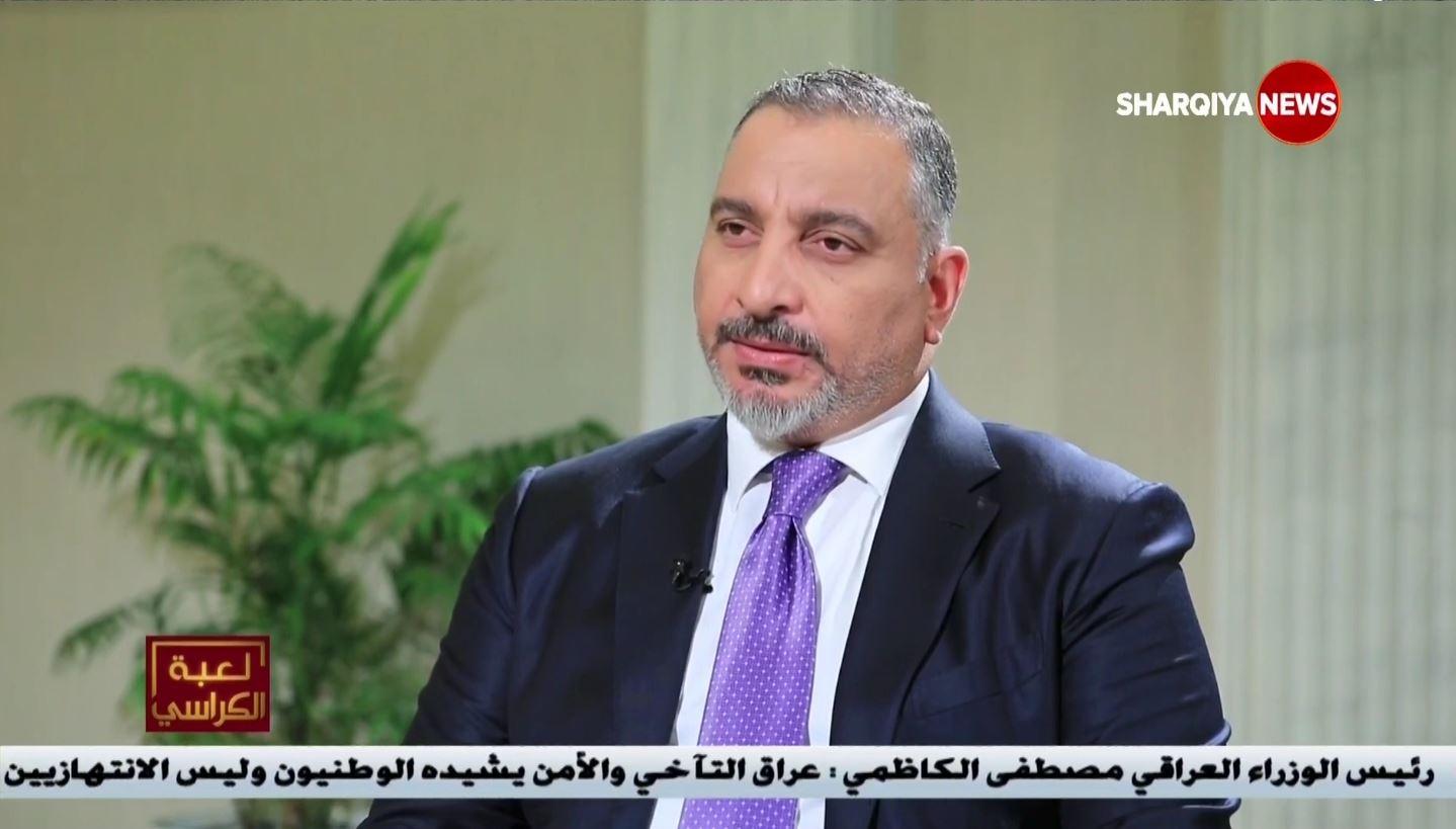 المقابلة الكاملة للاستاذ مشرق عباس المستشار السياسي لرئيس مجلس الوزراء في برنامج لعبة الكراسي على قناة الشرقية الفضائية